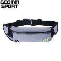 GCOMM SPORT 多功能收納音樂防汗水運動腰包 太空灰