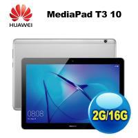 【5好禮】Huawei 華為 MediaPad T3 10  9.6 吋 平板電腦 (2G/16G)