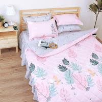 艾莉絲-貝倫 小森林(6x6.2呎)四件式雙人加大(100%純棉)AB版雙面鋪棉床罩組(粉紅色)