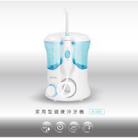 KINYO 插電式國際電壓家用型洗牙機