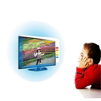 43吋[護視長]抗藍光液晶螢幕 電視護目鏡   PHILIPS  飛利浦  B款  BDM4350UC