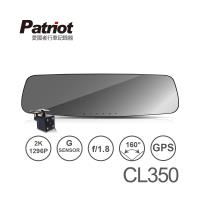 愛國者 CL350 GPS測速 1296P雙鏡頭行車記錄器