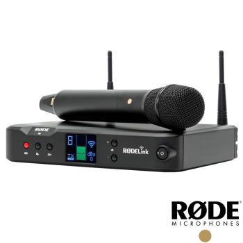 【RODE】RODELink Performer Kit 電容式無線麥克風套組