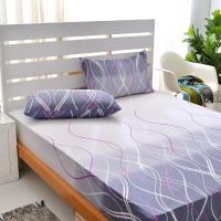 Yummyti  新品曲線 特大吸濕排汗天絲枕套床包三件組