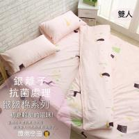 伊柔寢飾 銀離子抗菌處理.MIT台灣製造.水洗工藝-雙人床包被套四件組.麋鹿戀曲