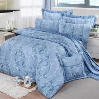 FITNESS 精梳棉加大七件式床罩組-律彌爾(藍)