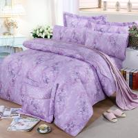 FITNESS 精梳棉特大七件式床罩組-律彌爾(紫)
