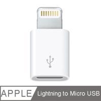 Apple Lightning 對 Micro USB 轉接頭