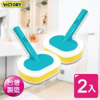 VICTORY 日式海綿刷替換頭2入