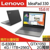 Lenovo 聯想 IdeaPad 330 15.6吋i5四核雙碟升級GTX1050獨顯效能筆電 81FK0092TW