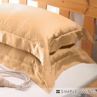 澳洲Simple Living 加大600織台灣製埃及棉被套床包組(爵士金)