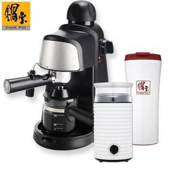 鍋寶 咖啡機CF-808+磨豆機MA-8601悠活享樂組(贈雙好禮)