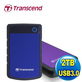 Transcend創見 StoreJet 2TB 25H3 USB3.0 2.5吋行動硬碟(TS2TSJ25H3)