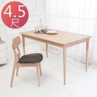 Boden 凡登4.5尺實木餐桌