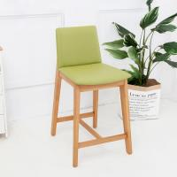 Bernice 佩維實木吧台椅 吧檯椅 高腳椅 矮