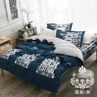 AGAPE亞加‧貝 MIT台灣製-狂歡之夜 舒柔棉雙人加大6尺三件式薄床包組(百貨專櫃精品)