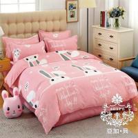 AGAPE亞加‧貝 MIT台灣製-愛麗絲 舒柔棉雙人加大6尺三件式薄床包組(百貨專櫃精品)
