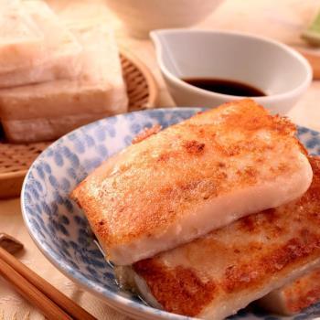 義竹赫赫  網購人氣商品-港式蘿蔔糕5包(1000公克/10片/包)