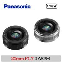 Panasonic LUMIX 20mm F1.7 II ASPH.二代定焦鏡(公司貨)