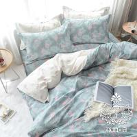 AGAPE亞加‧貝 MIT台灣製-葉中群鳥 舒柔棉雙人加大6尺三件式薄床包組(百貨專櫃精品)