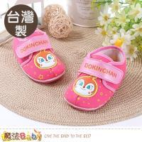 魔法Baby 寶寶鞋 台灣製麵包超人正版止滑幼兒外出鞋~sa80503