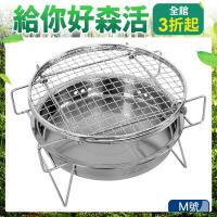 韓國SELPA 多功能超輕量便攜烤肉爐(M號)/重複使用/方便清洗/登山爐/烤肉/中秋/野炊/露營/野餐
