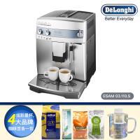 義大利 Delonghi迪朗奇 心韻型 ESAM 03.110.S 全自動咖啡機