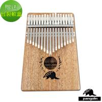 【Pangolin】 桃花心木單板 卡林巴琴 拇指琴 贈台灣製琴袋 (精裝禮盒版)