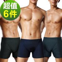 TIKU 梯酷 ~ 冰絲格紋涼感 平口男內褲 -超值6件組 (黑/藍/藏青任選)