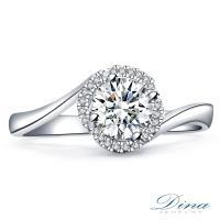 DINA JEWELRY 蒂娜珠寶 GIA 0.53克拉 E/VS2 鑽戒 求婚戒指(預購)