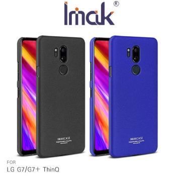 Imak LG G7/G7+ ThinQ 創意支架牛仔殼