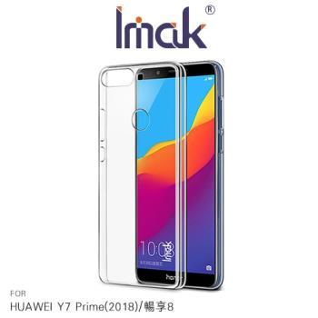 Imak HUAWEI Y7 Prime(2018)/暢享8 羽翼II水晶保護殼