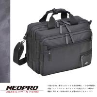 【NEOPRO】日本機能包 3層空間B4 手提 電腦公事包 中空尼龍 斜背包 男女推薦款【2-055】