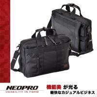 【NEOPRO】日本機能包品牌 3WYA背包 電腦公事包 斜背包 輕量 雙肩背包【2-038】