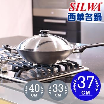 西華SILWA 冷泉科技超厚合金炒鍋37cm