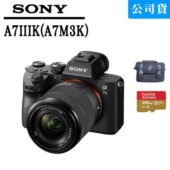 【SONY 索尼】A7IIIK 變焦鏡組--公司貨(A7M3K ILCE-7M3K)