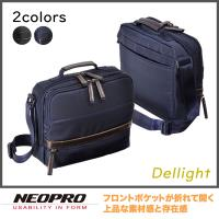【NEOPRO】日本機能包品牌 A4 超機能斜背包 側背包 多口袋夾層 休閒商務包【2-780】