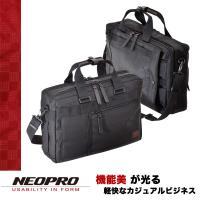 【NEOPRO】日本機能包 3WYA背包 獨立電腦夾層 公事包 斜背包 雙肩背包【2-039】