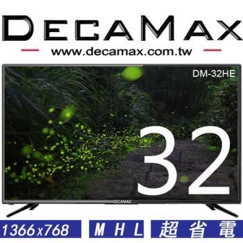DECAMAX 32吋LED多媒體液晶顯示器 DM-32HE