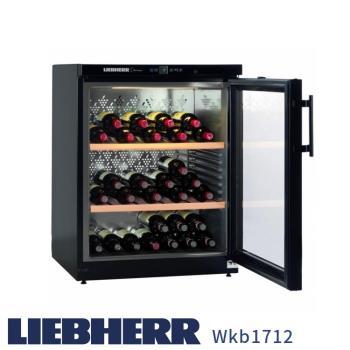 LIEBHERR 德國 利勃  Barrique系列獨立式單溫紅酒櫃  WKb1712