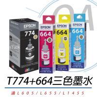 EPSON T774100 + T664200 ~ T664400 原廠四色墨水 (一組入)