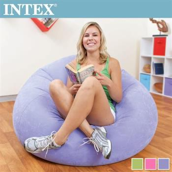 INTEX 豆豆休閒充氣椅/懶骨頭椅-3色任選(68569)