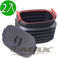 OMAX多用途摺疊伸縮收納桶-2入(贈超值魔術頭巾-5入-顏色隨機)