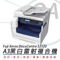 Fuji Xerox 富士全錄 DocuCentre S2520 A3黑白桌上型數位多功能複合機(三功一卡)
