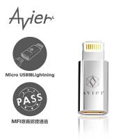 【Avier】Micro USB轉Lightning鋅合金轉接頭