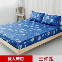 米夢家居-原創夢想家園-台灣製造100%精梳純棉雙人加大6尺床包三件組(3色)