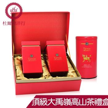 杜爾德洋行 頂級梨山山脈大禹嶺高冷高山茶禮盒2入(100g/入)