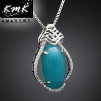 KMK天然寶石【10克拉】台灣藍寶-項鍊