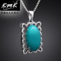 KMK天然寶石【9克拉】台灣藍寶-項鍊
