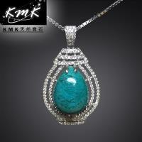 KMK天然寶石【7.2克拉】台灣藍寶-項鍊